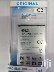 LG G3 Battery | Accessories for Mobile Phones & Tablets for sale in Nairobi, Nairobi Central