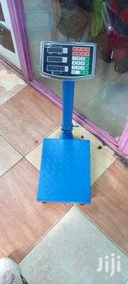 150kg Heavy Duty Digital Weighing Scale | Store Equipment for sale in Nairobi, Nairobi Central