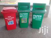 Waste Disposal Containers | Home Accessories for sale in Nairobi, Nairobi Central