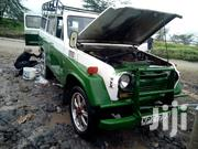 Toyota Land Cruiser 1974 Green | Cars for sale in Kiambu, Juja