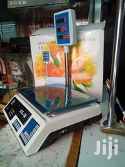 Digital Display Weight Scale   Store Equipment for sale in Nairobi, Nairobi Central