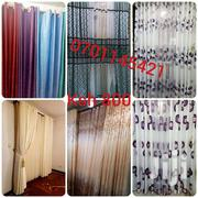 Customized Curtains | Home Accessories for sale in Kiambu, Murera