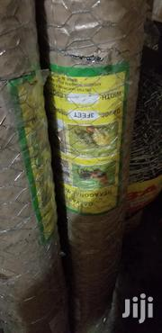 Chicken Wire 3/4 X 30 Mtrs | Building Materials for sale in Migori, East Kamagambo
