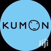Kumon Maths And English Study Centre | Child Care & Education Services for sale in Kajiado, Ongata Rongai