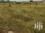 Sagana 5 Acres | Land & Plots For Sale for sale in Trans-Nzoia, Makutano