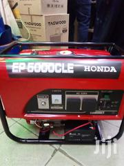 Quality Generator. | Electrical Equipment for sale in Nairobi, Nairobi Central