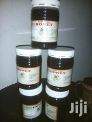 Raw Honey - Natural   Feeds, Supplements & Seeds for sale in Nairobi, Nairobi Central