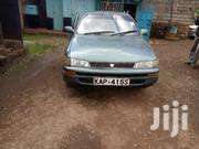 Toyota Corolla 2001 Green | Cars for sale in Kiambu, Limuru Central