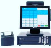Inventory Management Software | Software for sale in Nairobi, Nairobi Central