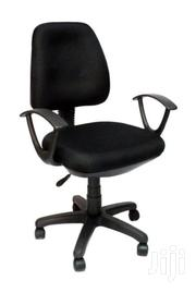 Office Chair | Furniture for sale in Mombasa, Majengo