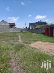Nyeri Ringroad 1/4 Acre Plot | Land & Plots For Sale for sale in Nyeri, Kamakwa/Mukaro
