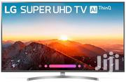 LG 55SK8100 Nano Cell Super UHD 4K Smart LED TV (2018 Model) 55Э | TV & DVD Equipment for sale in Nairobi, Nairobi Central