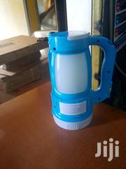 Super Dual Function Solar Rechargeable Lamp | Solar Energy for sale in Nairobi, Nairobi Central