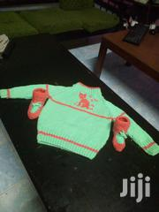 Knitted Baby Sweater With A Pair Of Socks HOMEMADE. | Children's Clothing for sale in Kajiado, Ongata Rongai