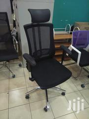 Ergonomic High Back Chair With Reclining Back Rest | Furniture for sale in Nairobi, Woodley/Kenyatta Golf Course