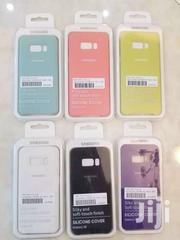 Samsung S8 And S8 Plus Silicone Case | Accessories for Mobile Phones & Tablets for sale in Nairobi, Nairobi Central