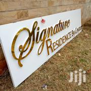 We Lead In 3D Signage Branding With Free Delivery | Manufacturing Services for sale in Nairobi, Nairobi Central