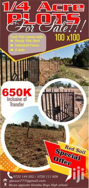 1/4 Acre Plots for Sale.   Land & Plots For Sale for sale in Kirinyaga, Mutithi