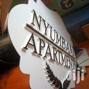 3D Signage Branding With Professional And High-class Look | Manufacturing Services for sale in Nairobi, Nairobi Central