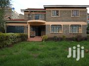 4 Bedroom Maisonette For Sale | Houses & Apartments For Sale for sale in Nairobi, Kahawa