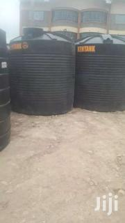 One Stop Tank Shop | Building Materials for sale in Homa Bay, Mfangano Island