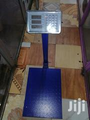 300 Kgs Heavy Duty Industrial Digital Platform Weigh Scale | Store Equipment for sale in Nairobi, Nairobi Central