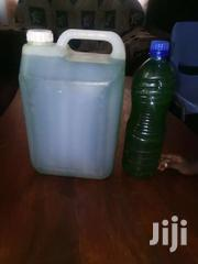 Detergent..Very Thick And Nice Fragrance. | Fragrance for sale in Kisumu, Shaurimoyo Kaloleni