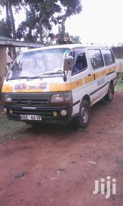Toyota Coaster 2018 White   Buses & Microbuses for sale in Bungoma, Elgon