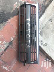 Land Cruiser 80 Series Front Grill | Vehicle Parts & Accessories for sale in Mombasa, Tononoka