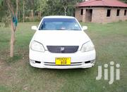 Toyota Mark II 2002 White | Cars for sale in Migori, Suna Central
