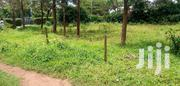 1/4 of an Acre Land for Sale Ngong. | Land & Plots For Sale for sale in Kajiado, Ngong