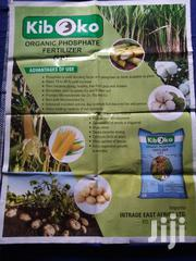 Kiboko Organic Fertilizer 50kg | Feeds, Supplements & Seeds for sale in Nairobi, Kayole Central