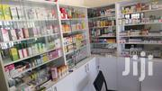 Chemist On Sale | Commercial Property For Sale for sale in Nairobi, Nairobi Central