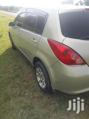 Nissan Tiida 2005 Beige | Cars for sale in Kisii, Kisii Central