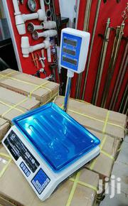 Weighing Scale - 40kgs | Store Equipment for sale in Nairobi, Nairobi Central