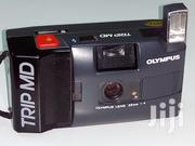 Olympus Photo Camera | Photo & Video Cameras for sale in Mombasa, Likoni