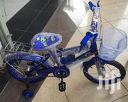 """20""""Inch Bicycle   Toys for sale in Nairobi, Nairobi Central"""