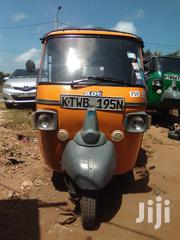Piaggio Scooter 2018 Yellow | Motorcycles & Scooters for sale in Mombasa, Shanzu