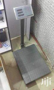 Heavy-duty Weighing Scale - 300kgs | Store Equipment for sale in Nairobi, Nairobi Central