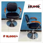 Styling Seat | Hair Beauty for sale in Nairobi, Nairobi Central