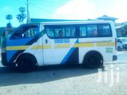 Toyota HiAce 2008 White | Buses for sale in Nairobi, Nairobi Central