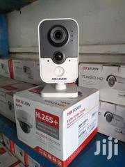 Hikvision HD CCTV 4 Camera Complete System | Cameras, Video Cameras & Accessories for sale in Kisumu, Market Milimani