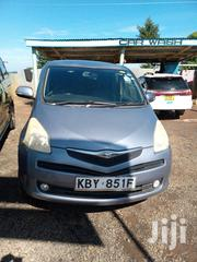 Toyota Ractis 2007 Gray | Cars for sale in Kericho, Kapkatet
