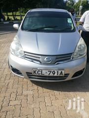 Nissan Note 2012 1.4 Gray | Cars for sale in Mombasa, Shanzu