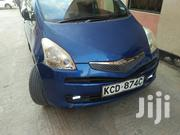 Toyota Ractis 2008 Blue | Cars for sale in Mombasa, Tudor