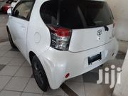 Toyota Yaris 2012 White | Cars for sale in Mombasa, Shimanzi/Ganjoni