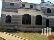 Kahawa Sukari 5br Massionatte+3 Br Guest Bungalow On 1/4acre | Houses & Apartments For Sale for sale in Nairobi, Kahawa