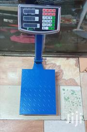 Weighing Scale - 100kgs   Store Equipment for sale in Nairobi, Nairobi Central
