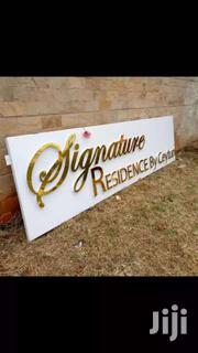 3D Signage | Commercial Property For Sale for sale in Nairobi, Nairobi Central