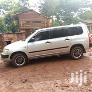 Toyota Succeed 2005 Silver   Cars for sale in Nairobi, Nairobi Central